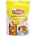【佐川送料無料(一部地域を除く)】Lipton さわやかレモンティー 500g×3袋 1457円【 リプトン ティーパウダー アイス ホット 】