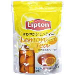 【ケース】Lipton さわやかレモンティー 500g×12袋 3600円【 リプトン ティーパウダー アイス ホット 】