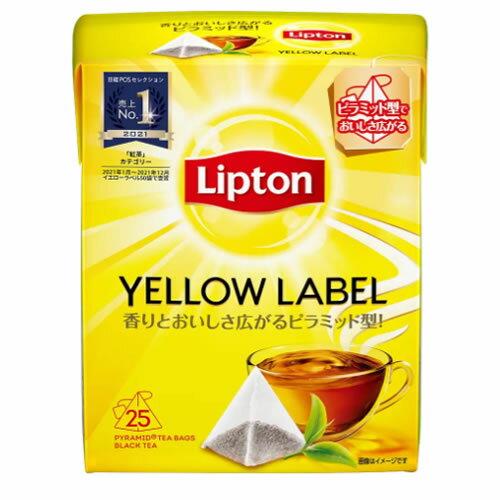 リプトン イエローラベル ティーバッグ 25P 1箱 258円【 Lipton 紅茶 】