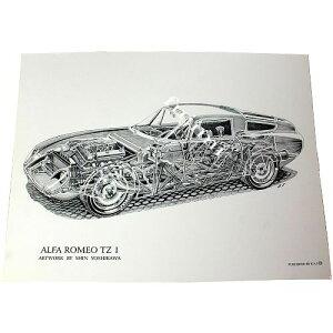 ALFA_ROMEO_TZ1(S)1905円