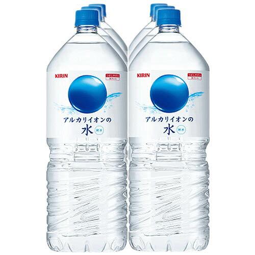 特売 キリン アルカリイオンの水 2L 79円x6本 474円【water アルカリイオン水 ミネラルウォーター ペットボトル PET 軟水 】