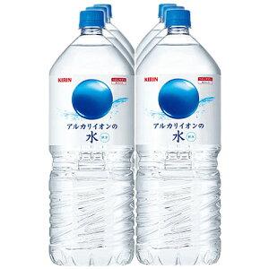 アルカリイオンの水 2L ×6本