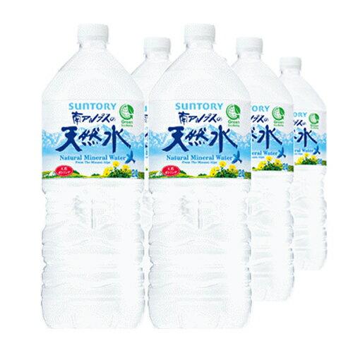 サントリー 南アルプスの天然水 2L PET 130円x6本 780円【water ミネラルウォーター ペットボトル 】