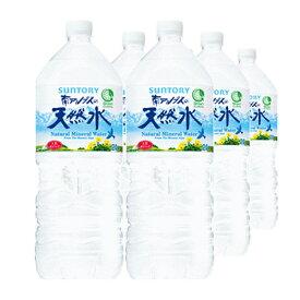 サントリー 南アルプスの天然水 2L PET 6本 【water ミネラルウォーター ペットボトル 】