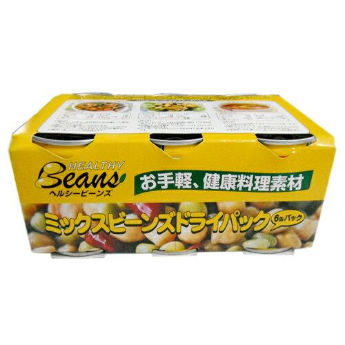 ミックスビーンズ ドライパック 6缶パック 918円【 ヘルシービーンズ コストコ Costco 豆 缶詰 】