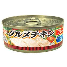 いなば グルメチキン缶 プレーン 120g 1缶 112円 【 Twitter,ブログ,缶詰,inaba,鶏肉,ちきん 】