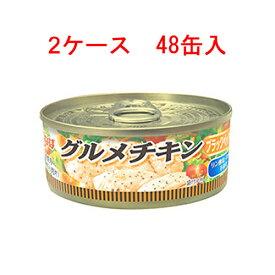 (2ケース)いなば グルメチキン缶 ブラックペッパー入り 120g 112円×48缶セット 5376円 【 Twitter,ブログ,缶詰,inaba,鶏肉,ちきん 】