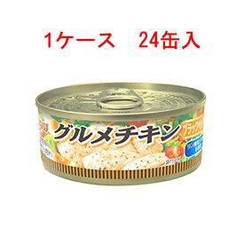 (ケース)いなば グルメチキン缶 ブラックペッパー入り 120g 112円×24缶セット 2688円 【 Twitter,ブログ,缶詰,inaba,鶏肉,ちきん 】