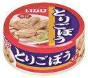 いなば とりごぼう 75g 1缶 98円 【 Twitter,ブログ,缶詰,inaba,鶏肉,ちきん 】