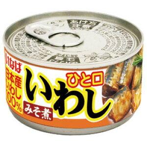 (2ケース)いなば ひと口いわし みそ煮 115g 48缶 【 缶詰 inaba いわし 】