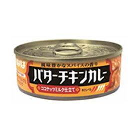 いなば バターチキンカレー【ラベル缶】 115g 98円 【 Twitter,ブログ,缶詰,inaba,カレー味,カレーライス 】