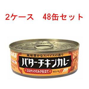 いなばバターチキンカレーラベル缶115g