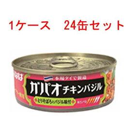 (ケース)いなば ガパオチキンバジル【ラベル缶】 115g 112円×24缶セット  2688円【 Twitter,ブログ,缶詰,inaba,カレー味,カレーライス 】