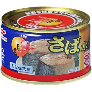 (ケース)マルハ 月花 さば 水煮 200g 24缶 【 缶詰 サバ 】