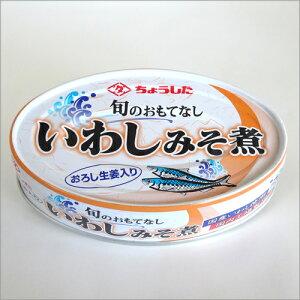 (2ケース)ちょうした いわしみそ煮(おろし生姜入り) EO 100g 60缶 【 缶詰 いわし 】