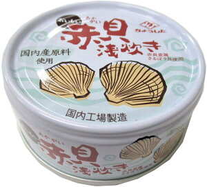 【 ケース 】ちょうした 有明産赤貝味付 80g×24缶 【 缶詰 赤貝 】