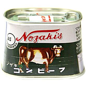 能吃做野崎咸牛肉 100 克罐灾难储存时间也 !  260 日元