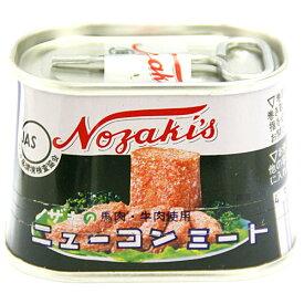 ノザキ ノザキのニューコンミート 100g 1缶 225円