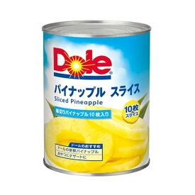 ドール パイナップル スライス10枚入 3号缶 210円【 Dole フルーツ 缶詰 】