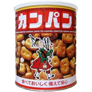 三立製菓 カンパン 475g缶 986円【 ホームサイズ 5食分 金米糖入り 非常用 備蓄用 】