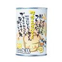 パン・アキモト PANCAN 那須高原バター味 375円×12缶セット 4500円【 パンの缶詰 パン缶 備蓄 非常用 保存缶 】