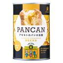 パン・アキモト PANCAN オレンジ味 398円×12缶セット 4776円【 パンの缶詰 パン缶 備蓄 非常用 保存缶 】