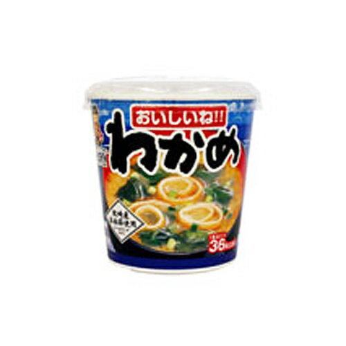神州一味噌 おいしいね!!わかめカップ 90円x6個セット 540円【 カップ 即席みそ汁 味噌汁】