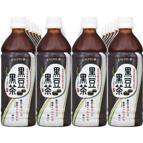 カルピス 黒豆黒茶 500mlPET 89円x24本セット 2136円