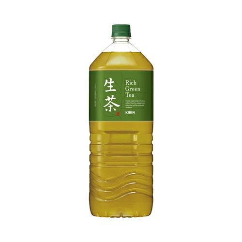 キリン 生茶 2L 124円×6本 744円【 緑茶 KIRIN ペットボトル 】
