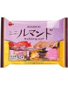 ブルボン ミニルマンドFSキャラメル&ココア 185g 1袋 315円【お菓子 ファミリーサイズ 】