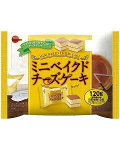ブルボン ミニベイクドチーズケーキ 120g 1袋 260円【 チーズ ケーキ お菓子 】