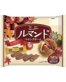 【クール便】期間限定 ブルボン ミニルマンドマロンクリーム 141g 1袋 【 ファミリーサイズ お菓子 】