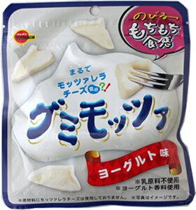 【発売日3月24日】ブルボン グミモッツァ ヨーグルト味 40g 110円×10袋 1100円【グミ ブルボン 】