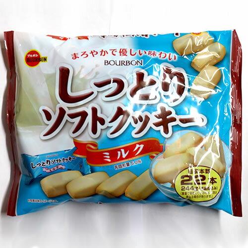 しっとりソフトクッキー ミルク 1袋 244g 257円 【ブルボン バラ】