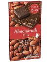 【送料無料(ゆうパケット)】ブルボンアーモンドラッシュミルク 60g×10個入 2178円【 お菓子 チョコレート】