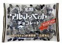 名糖 アルファベットチョコレート 300円