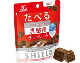 【送料無料(ゆうパケット,クリックポスト)】森永 シールド乳酸菌チョコ<ミルク> 50gx8袋セット 1446円