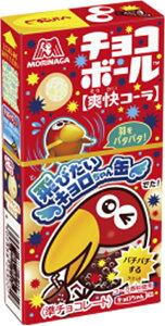 【クール便】森永 チョコボール<爽快コーラ> 25g 20個 【チョコ コーラ チョコレート】