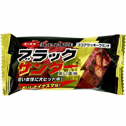 【チョコ】ユーラク ブラックサンダー ココアクッキークランチ 30円x20本入 600円