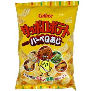 カルビーサッポロポテトバーベQ味90g1袋111円