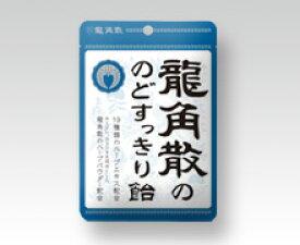 龍角散ののどすっきり飴 215円【コンビニ受取対応商品】