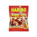 ハリボー ハッピーコーラ 100g 200円×8個 1600円【 HARIBO HAPPY COLA グミ 】