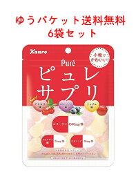 【送料無料(ゆうパケット)】カンロ ピュレサプリグミ 72g×6袋 1274円【 KANRO グミ 】