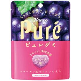 カンロ ピュレグミ グレープ 56g 99円×6袋 594円【 KANRO グミ 】