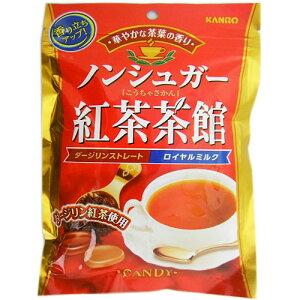カンロ ノンシュガー 紅茶茶館 ダージリンストレート&ロイヤルミルク 6袋 【 飴 キャンディー 】