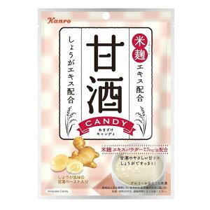 甘酒キャンディ 6袋