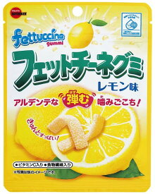 ブルボン フェットチーネグミ レモン味 50g 10袋 【グミ ブルボン 】