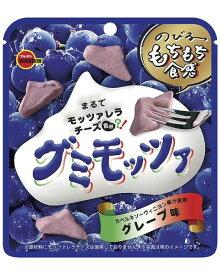 【送料無料(ゆうパケット)】ブルボン グミモッツァ グレープ味 40g×10袋 1378円【グミ ブルボン 】