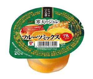 たいまつ食品 寒天のジュレ フルーツミックス 160g×12個セット 【 果物ゼリー カップ 】
