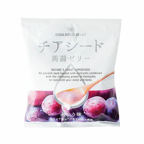 (バラ)チアシード 蒟蒻ゼリー ぶどう味 10個入 1袋 275円【 デザート こんにゃくゼリー 最安値に挑戦 】